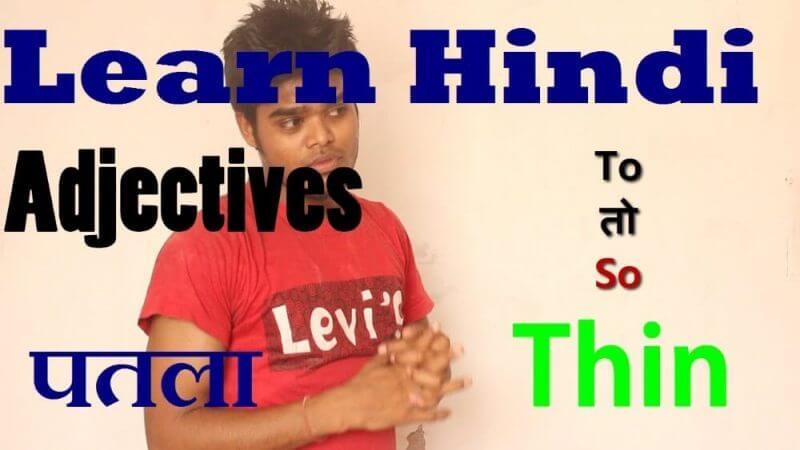 learn hindi adjectives