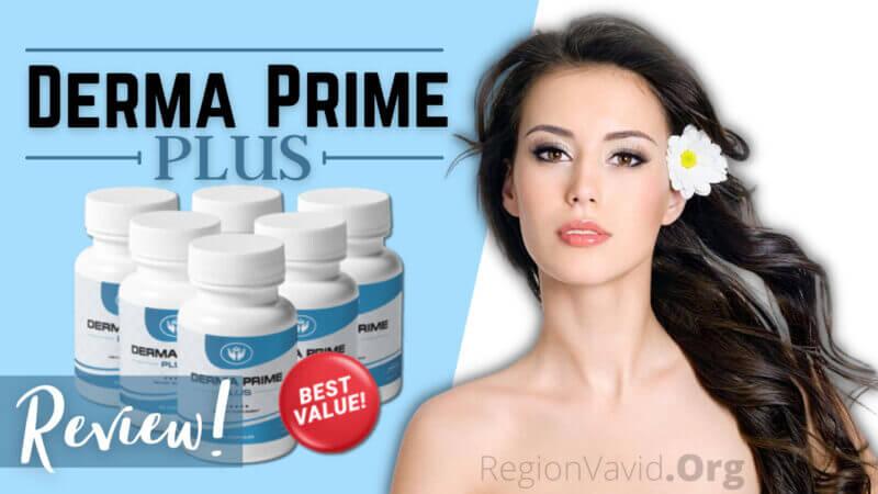 Derma Prime Plus Get Your Skin Care Now