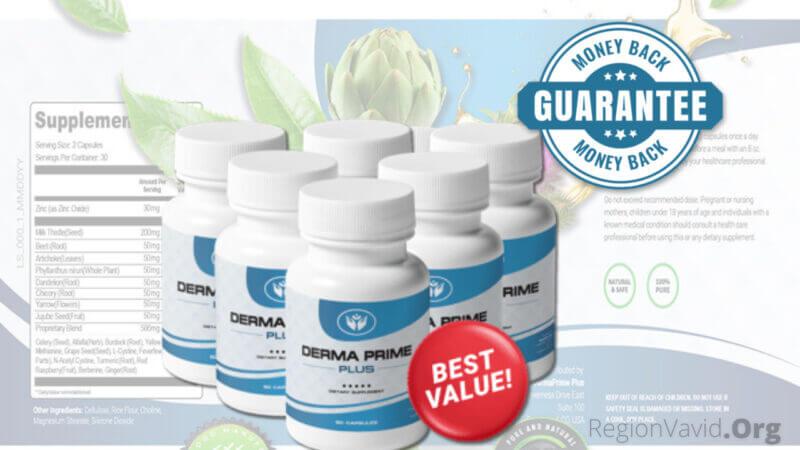 Derma Prime Plus Products