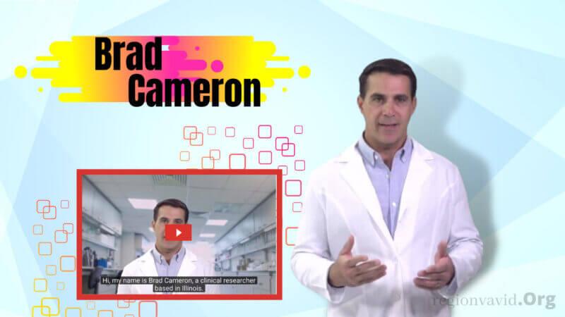 Gutamin7 Clinical Researcher