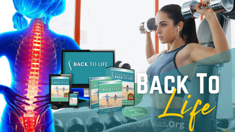 Back To Life And Get Rid Of Your Back Pain Now