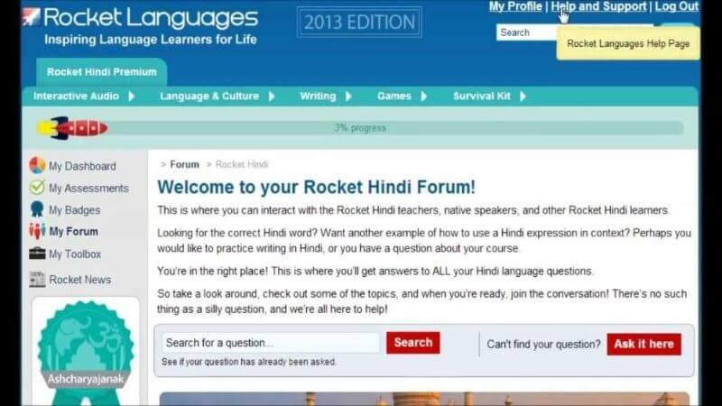 rocket hindi review