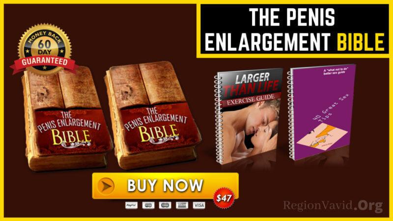 Penis Enlargement Bible Comes With Bonus