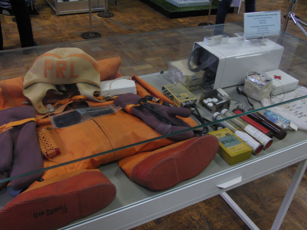Moscow Polytechnical Museum, cosmonaut's survival kit