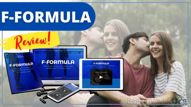 F- Formula Featured