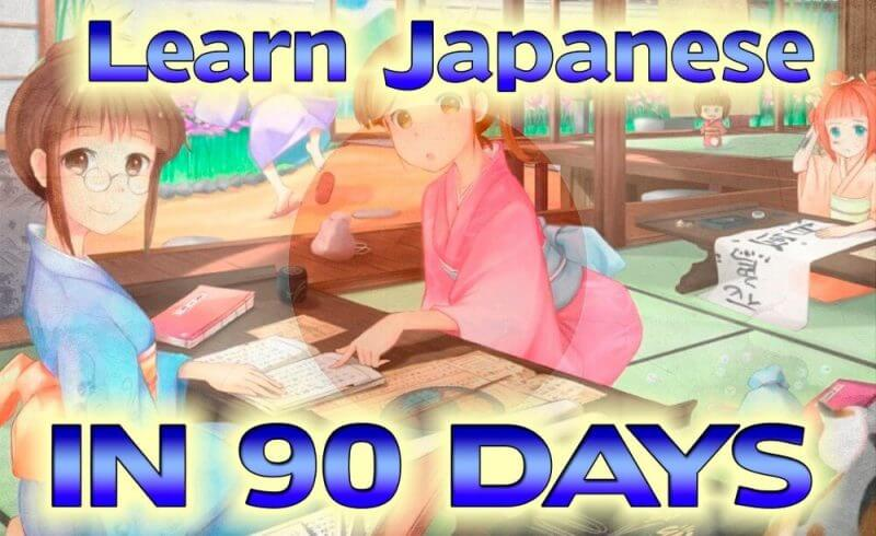 learn japanese in 90 days