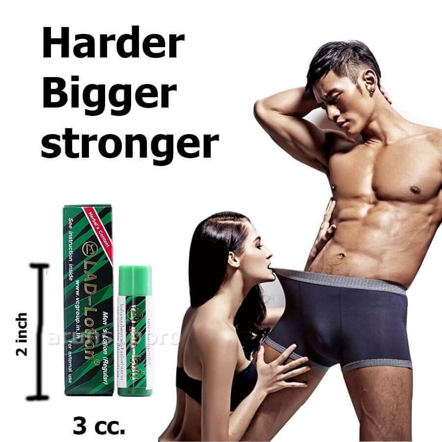 harder bigger stronger