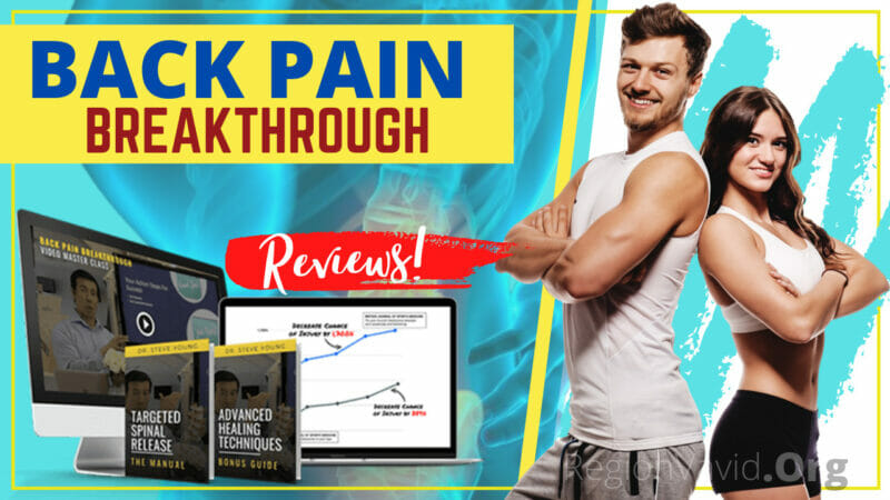 The Back Pain Breakthrough Get A Healthy Body Now
