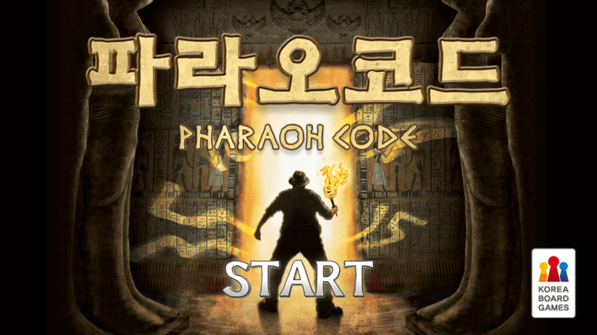 the pharaoh code review