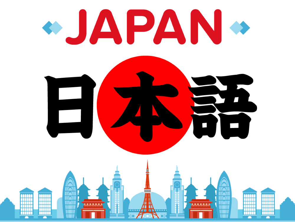 japan and building images in the background