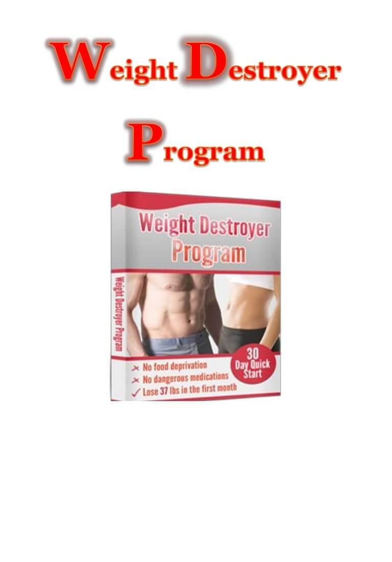 weiight destroyer program review